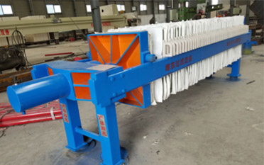 What are the advantages and disadvantages of Plate and Frame Filter Press?
